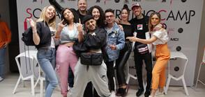 Sofia Songwriting Camp – първият у нас международен творчески лагер за писане на песни