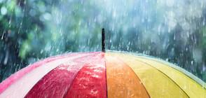 Жълт код за валежи и гръмотевици в половин България
