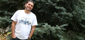 Българският алпинист Атанас Скатов се завърна от Хималаите