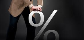 Инфлацията за април е 0.5%