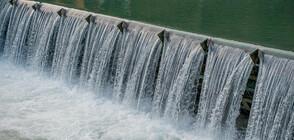 България е 16-та в Европа по водноелектрически капацитет