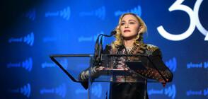 """Мадона пристигна в Израел за участието си на финала на """"Евровизия"""" 2019"""