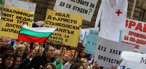Медицински сестри от цялата страна на протест пред МС (ВИДЕО+СНИМКИ)