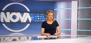Спортни новини (15.05.2019 - централна емисия)