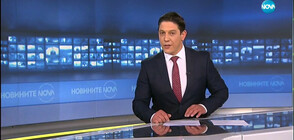 Новините на NOVA (16.05.2019 - 8.00 ч.)