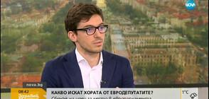 Какви са идеите на младите кандидати за евродепутати?