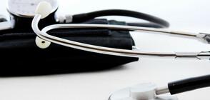 Американски лекар беше обвинен за убийствата на 25 пациенти