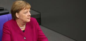 Ангела Меркел отново се разтрепери на официално събитие (ВИДЕО)