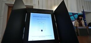 ЦИК представи машините за евровота (ВИДЕО+СНИМКИ)
