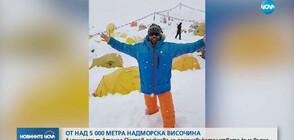 Алпинистът Атанас Скатов разказва за предизвикателствата към върха