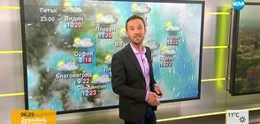 Прогноза за времето (17.05.2019 - сутрешна)