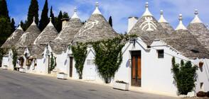 В ЦАРСТВОТО НА ТРУЛИТЕ: Алберобело - градът с къщички като от приказките (ВИДЕО+СНИМКИ)