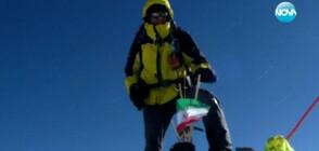 Родителите на алпиниста Иван Томов не могат да приберат тялото му