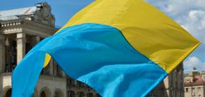 Задържаха украински дипломат за получаване на секретна информация в Русия
