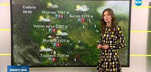 Прогноза за времето (18.05.2019 - сутрешна)