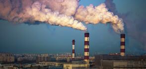 СГС: МОСВ да изследва дали въздухът в София е мръсен