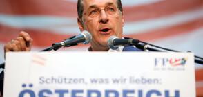 Корупционен скандал в Австрия, вицеканцлерът подаде оставка (ВИДЕО)