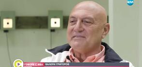 """""""Говори с Ива"""": Съпругът на Мария Гроздева (ВИДЕО)"""