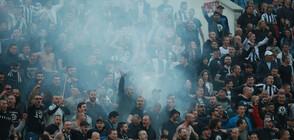 Ще останат ли в ареста задържаните след финала за Купата на България?