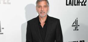 Джордж Клуни на червения килим, заедно с тъща си (СНИМКИ)