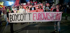 """Арестуваха протестиращи срещу """"Евровизия"""" ултраортодоксални евреи"""