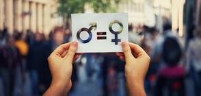 СЛЕД ЦЕЛУВКАТА НА КОБРАТА: Къде е границата във взаимоотношенията между половете?