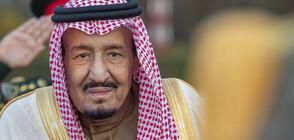 Саудитският крал свика спешна арабска среща заради напрежението с Иран