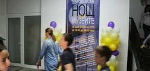"""Стотици изпълниха музеите на Ямбол и се включиха в интерактивна игра """"Влез в историята"""""""