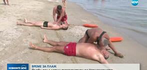 Недостиг на спасители по родното Черноморие