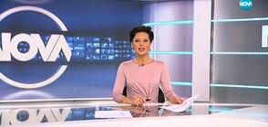 Спортни новини (19.05.2019 - обедна)