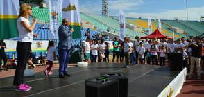 Хиляди на старт с благотворителна кауза в Борисовата градина