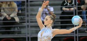 Три бронзови медала за Боряна Калейн на Европейското първенство в Баку