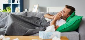 Учени установиха главната причина за грипните инфекции през зимата