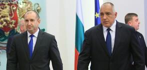 Премиерът и президентът поздравиха българите за Деня на независимостта