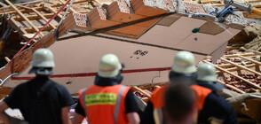 Силна експлозия в жилищна сграда в Германия (СНИМКИ)
