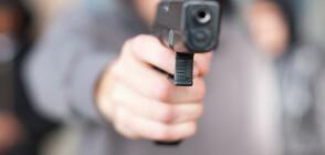 11 жертви след стрелба в бар в Бразилия