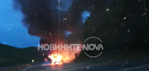"Тир горя на магистрала ""Тракия"" (СНИМКИ)"