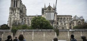 """Ремонтът на """"Нотр Дам"""" развихри въображението на архитектите (СНИМКИ)"""