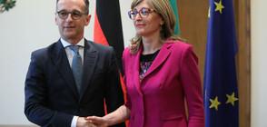 Екатерина Захариева се срещна с немския си колега Хайкo Маас
