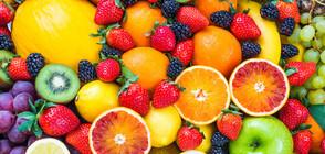 Учени определиха най-полезните плодове