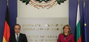 Германия с апел към българите да гласуват за ЕП (СНИМКИ)