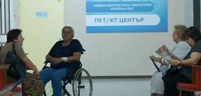 КОРУПЦИЯ В ТЕЛК: Болни деца получават по-ниска пенсия от здрави възрастни
