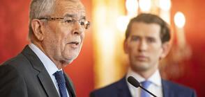 След скандала: Министърът на транспорта заема вицепремиерския пост в Австрия