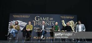 """Приключи излъчването на сериала """"Игра на тронове"""" (ВИДЕО)"""