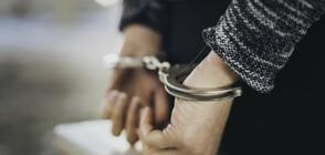 Двама непълнолетни в ареста за побой над възрастен мъж