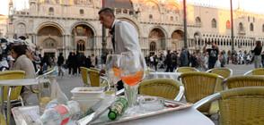 Венеция ще глобява проститутки и пияни туристи
