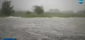Мощна буря с градушка удари Северозападна България (ВИДЕО+СНИМКИ)