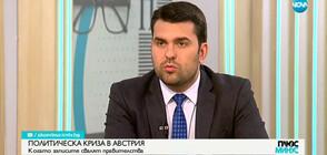 Георг Георгиев: Искаме консулството в Барселона да е на комуникативно място