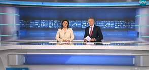 Новините на NOVA (20.05.2019 - централна)