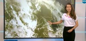 Прогноза за времето (20.05.2019 - централна)